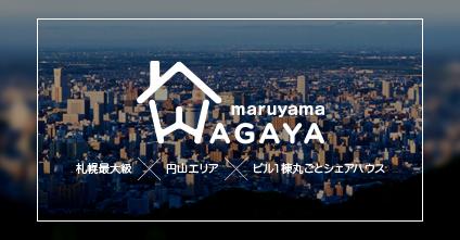 WagayaMaruyama