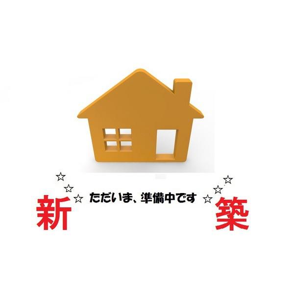 (仲介手数料無料)仮)南16西5