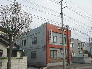 第2新栄ハウス